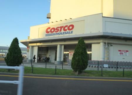 costco050217 (3)