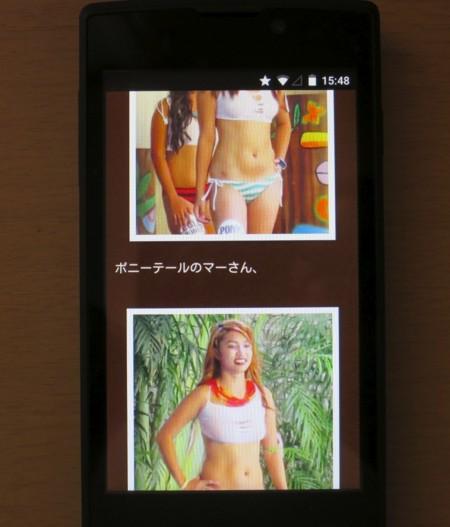 sim free smartphone (10)