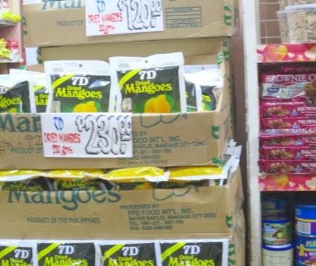 dried mango071517 (10)