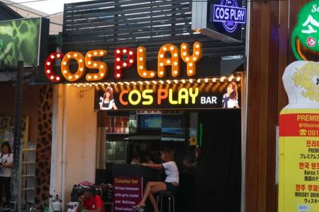 cosplay bar (1)