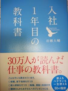 DSC_0303のコピー