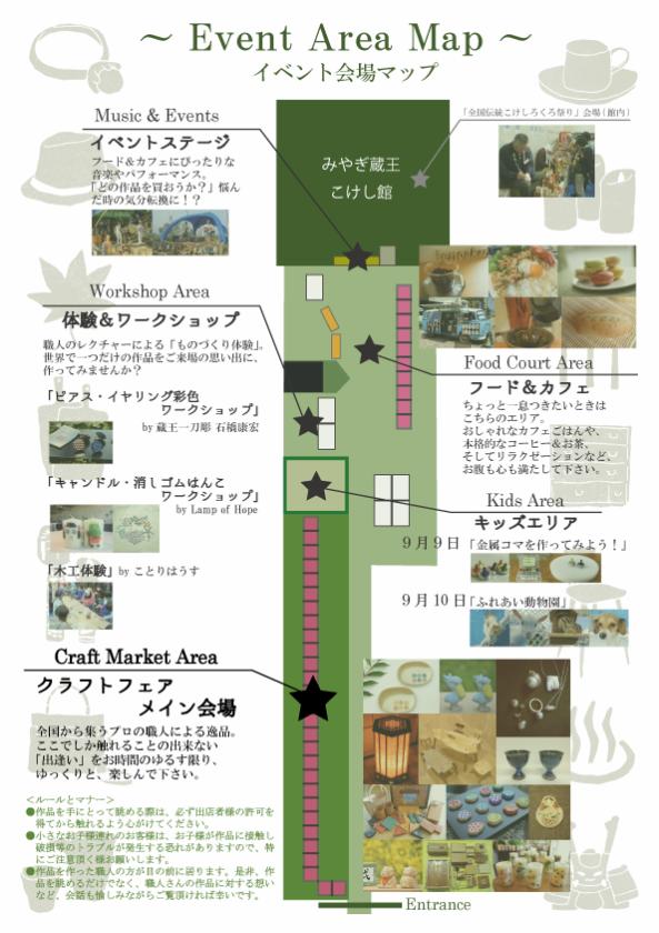 20170910遠刈田2