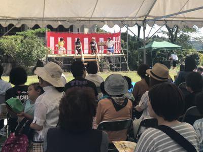 20170909弥次郎5