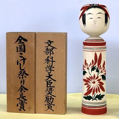 20170901受賞作01