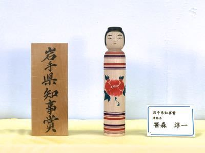 20170901受賞作08