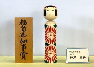 20170901受賞作11