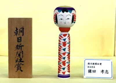 20170901受賞作16