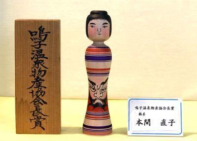 20170901受賞作30