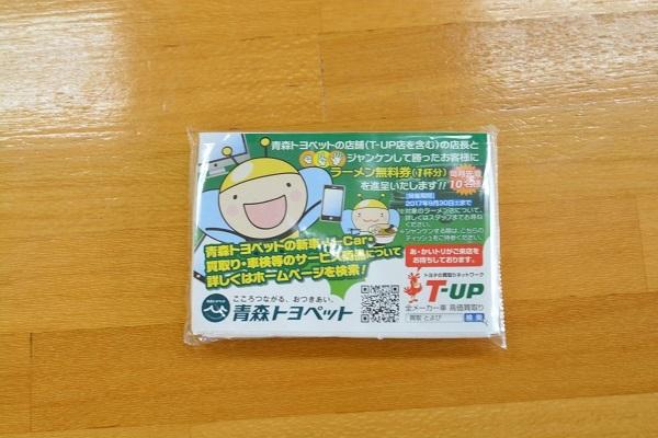 DSC_922520170519.jpg