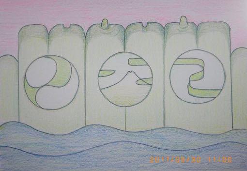 え3026