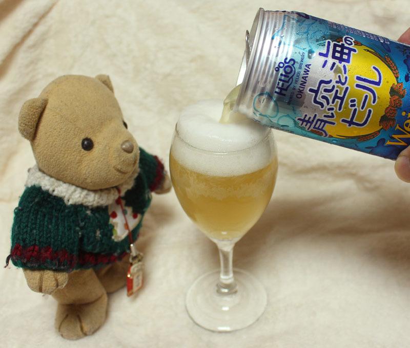 青い空と海のビール Weizen オリオンビール 170621