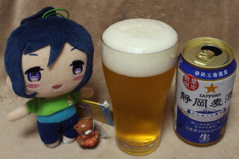 静岡麦酒と 松浦果南 170917