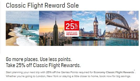 カンタス航空でエコノミークラスの特典航空券が25%OFFのマイルで予約できます。