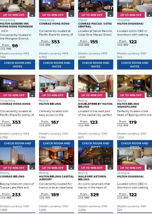 中国を対象にヒルトンホテルが20% - 40%OFFのグレーターチャイナセール