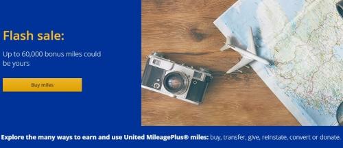 ユナイテッド航空のマイレージプラスはマイル購入で67%ボーナスフラッシュセール