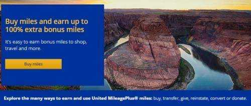 ユナイテッド航空のマイレージプラスマイル マイル購入で最大100%ボーナスセール