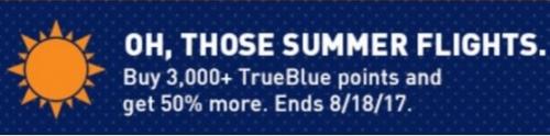 ジェットブルー航空 TrueBlueのマイル購入&ギフトは50%のボーナスマイル