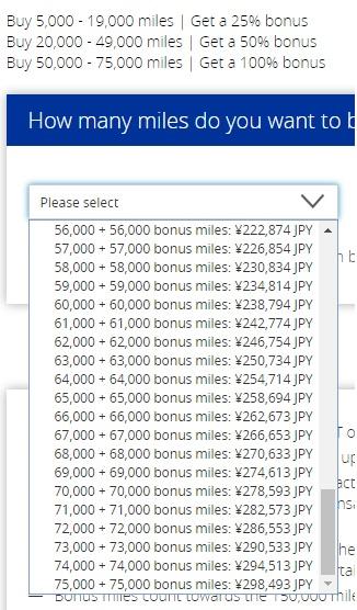 ユナイテッド航空 マイルの購入で最大100のボーナスセール
