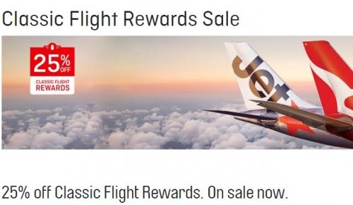 カンタス航空 エコノミークラスの特典航空券25%OFF