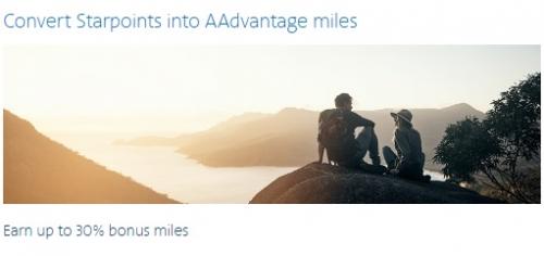 アメリカン航空のマイルにスターウッドのポイント移行で最大30%のボーナスマイル