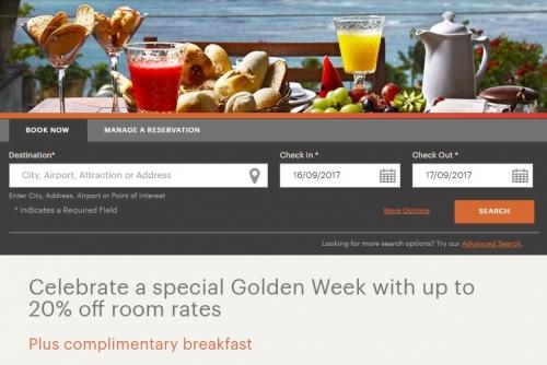 IHGリワードクラブ東南アジアと韓国を対象とした2日間のセール 無料朝食と20%OFF