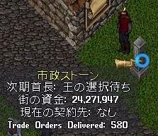 2017090505.jpg