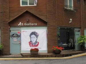 A1ギャラリー玄関