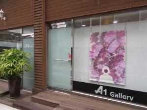 ショーウインド―に飾られている『従軍慰安婦と桜』