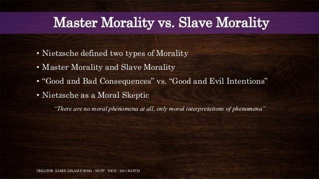ニーチェ 奴隷道徳