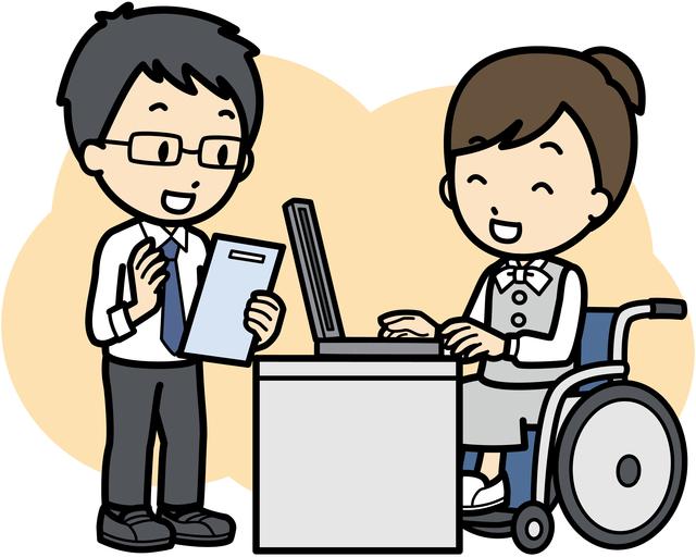 障碍者雇用促進