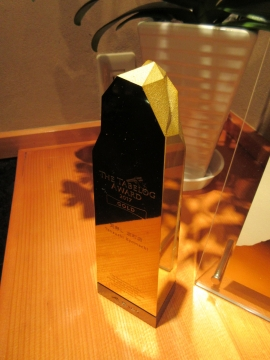 THE TABELOG AWARD2017 Gold受賞、おめでとうございます!