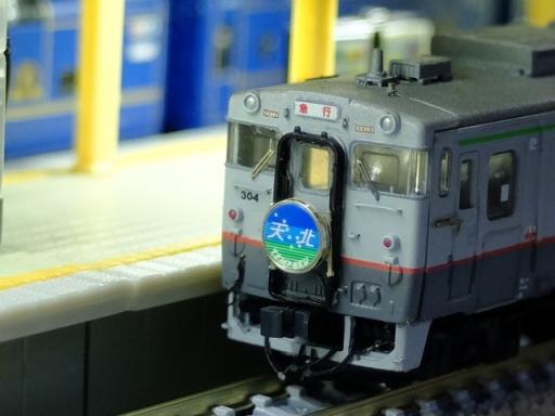 DSCF7773.jpg