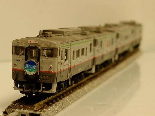 DSCF7897.jpg