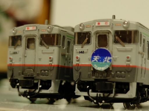 DSCF7912.jpg