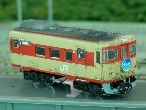 DSCF8023.jpg