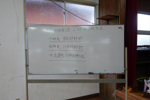 DSC04371.jpg