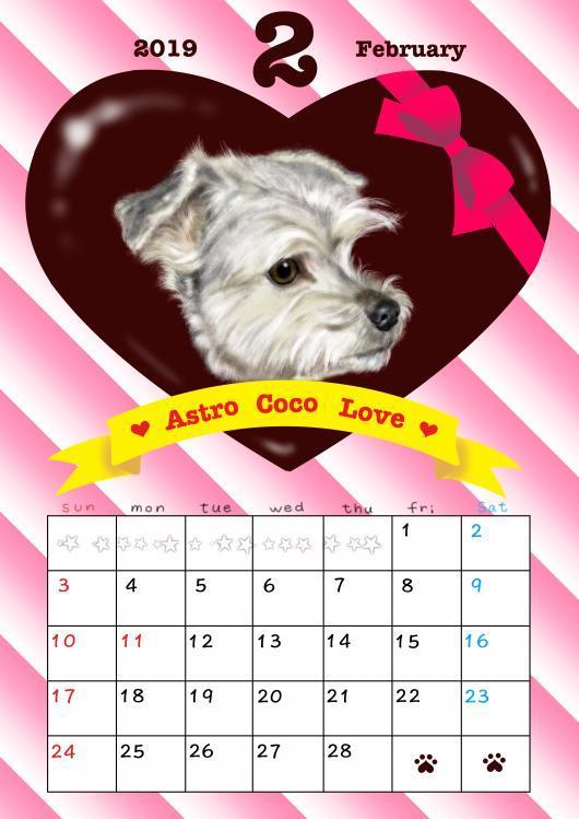 astroカレンダー