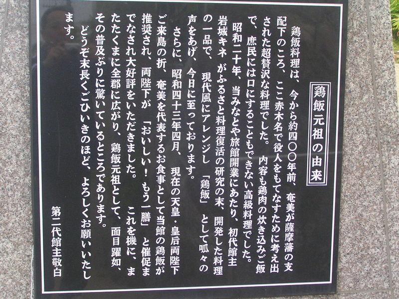 Minatoya090413a1