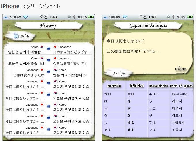 Jk_translate