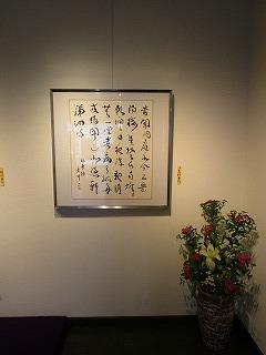 29脩朴展 010