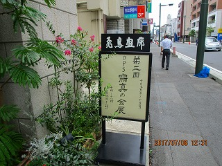 29OPS写真展第3回 018