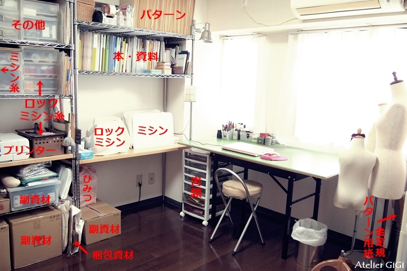 workspace-1aa.jpg