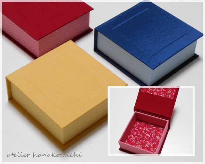 正方形のブック型