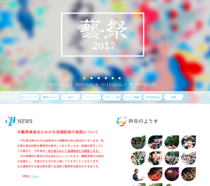 2017-08blog.png