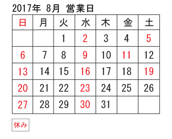 20178