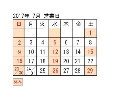 20177.jpg