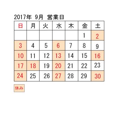 20179.jpg