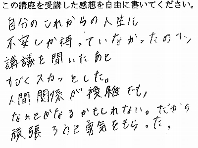 20170710_comment1.jpg