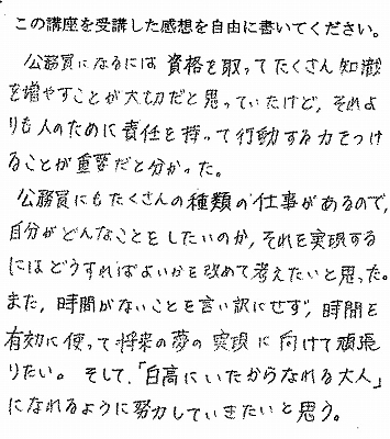 20170710_comment2.jpg