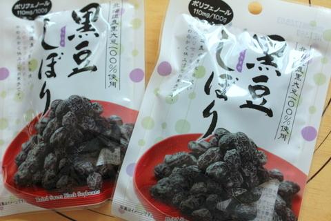 17.05.01黒豆しぼりの黒糖パン2